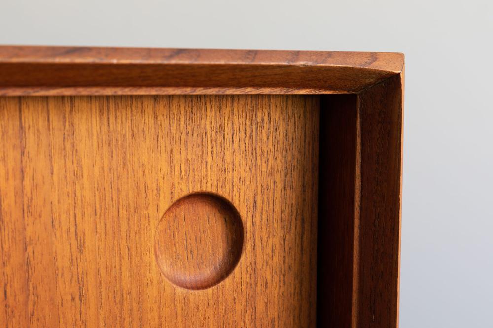60er Sideboard schrank Griffmulden